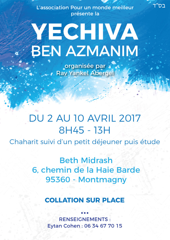 Yechiva-ben-hazemanim-Montmagny